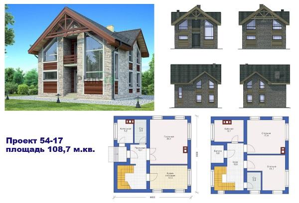 Готовый проект коттеджа площадь: 108.7м2