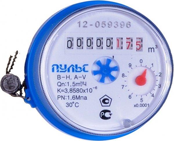 Устанавливаем счетчик воды пульс