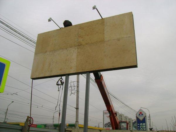 Ремонт рекламных конструкций
