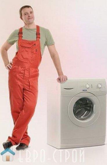 Как избежать поломки стиральной машинки