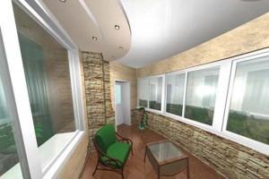 ремонт лоджии и балконва
