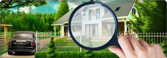 Для каких целей осуществляется оценка загородного дома?