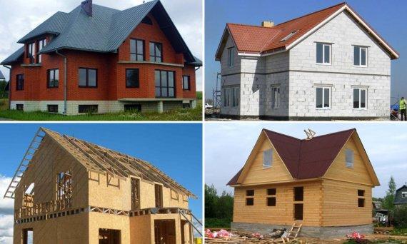 Из каких материалов можно построить дом?