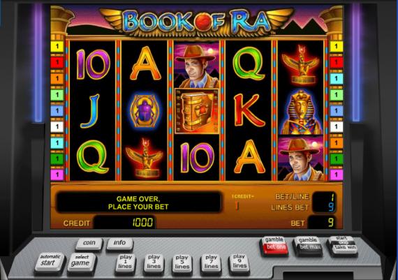 Обман онлайн казино – это реальность или миф?