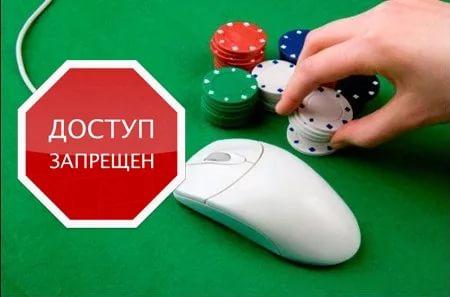 Как играть в Вулкан казино, если провайдер блокирует сайт?