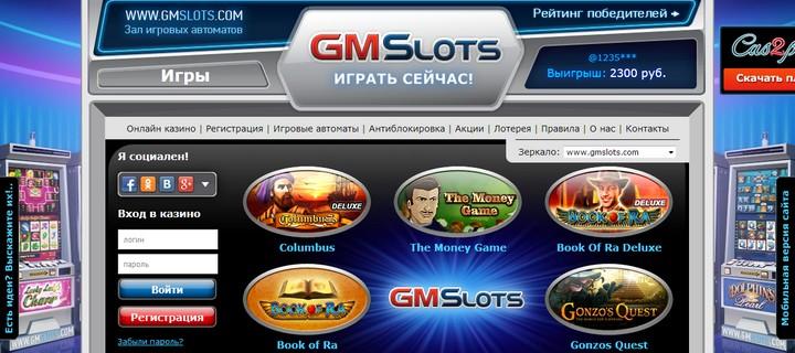 Бесплатное интернет казино рулетка