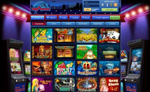Разнообразие игровых автоматов Вулкан