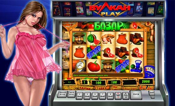 Как играть в игровые автоматы Вулкан?