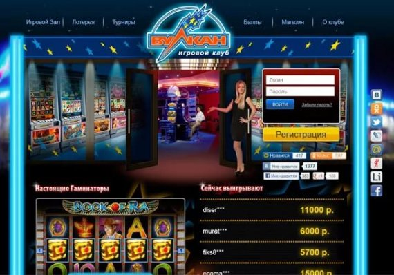 Краткий обзор онлайн казино Вулкан