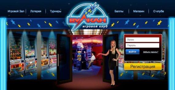 Особенности казино Вулкан 24