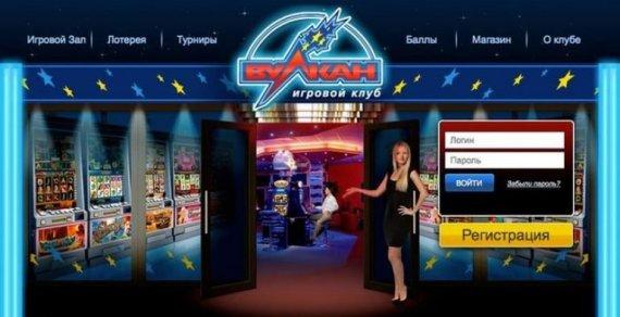 Особенности игрового зала казино Вулкан