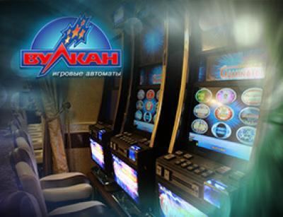 Разнообразие увлекательных игровых автоматов в казино Vulkan