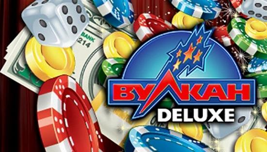 Какие игровые автоматы можно найти в казино Вулкан Делюкс онлайн?