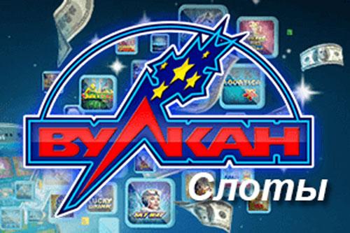 азарт плей azartplay официальный сайт онлайн казино