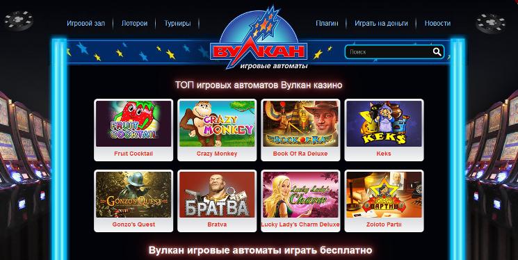 Лучшие онлайн-казино 2018 года - ТОП 10 и рейтинг честных ...