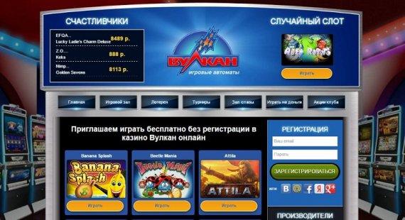 Разновидности онлайн слотов в казино Вулкан