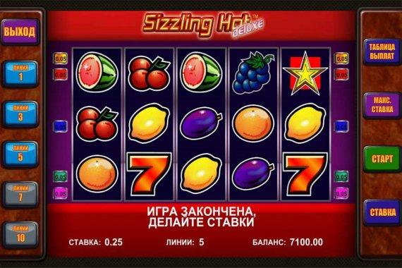 Выбор автоматов и увлекательных игр в игровом клубе Вулкан