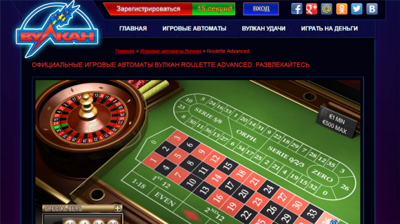 Что необходимо знать, чтобы играть в онлайн клубе Вулкан?