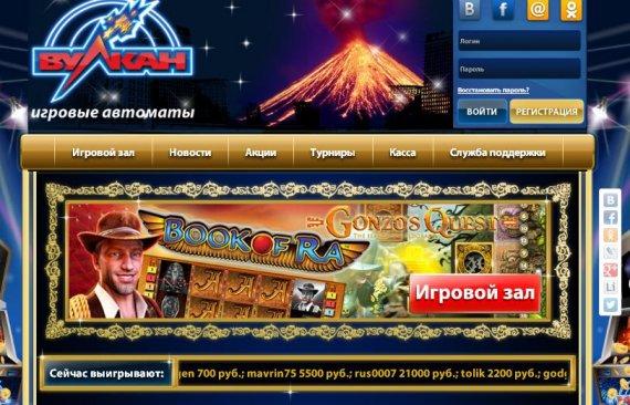 Ассортимент популярных игровых автоматов казино Вулкан