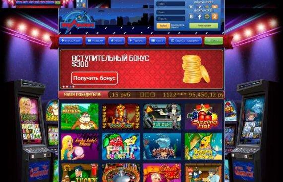 Ассортимент увлекательных игровых автоматов