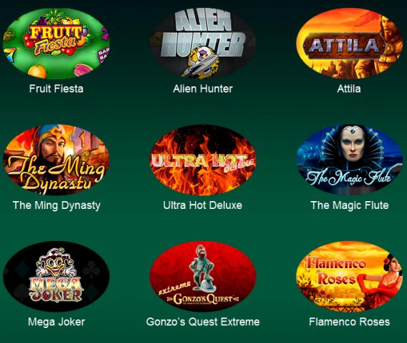 Лучшая коллекция игровых слотов казино Вулкан 777