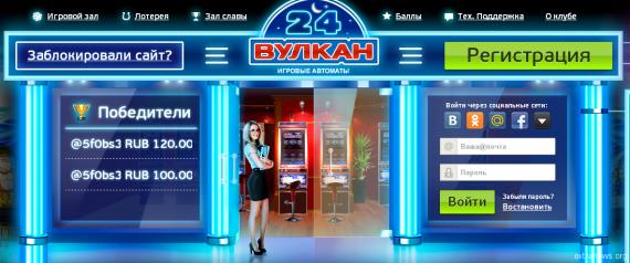 Причины выбора игровых автоматов казино Вулкан