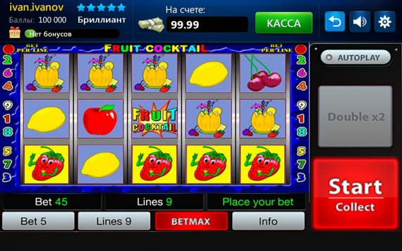 Игровые автоматы Вулкан: идеальный досуг онлайн
