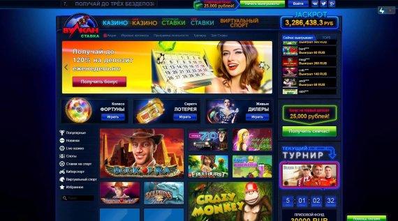 Возможности в онлайн казино Вулкан Платинум