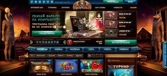 Зачем нужна регистрация в онлайн казино?