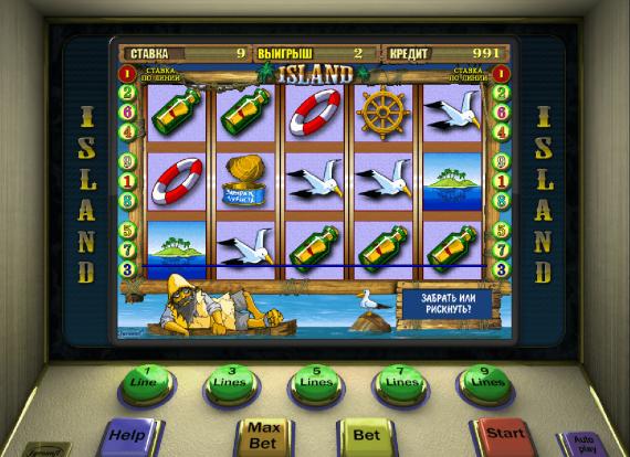 Игровые автоматы Вулкан: выбор смелых и уверенных в себе