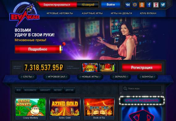 Особенности игровых автоматов онлайн