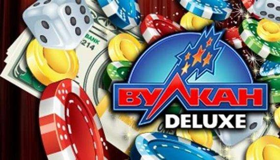 Игровые аппараты казино Вулкан Делюкс: самые интересные онлайн игры
