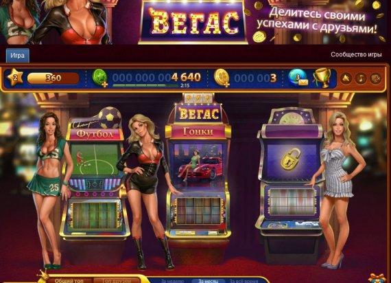 Лучшие игровые аппараты в казино Вулкан Вегас