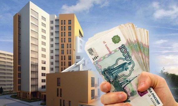 Что представляет собой кредит под залог недвижимости?